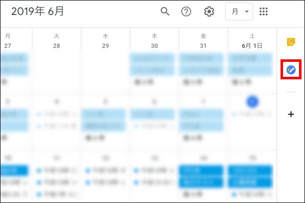 個人のタスク管理はGoogle ToDoリスト+Googleカレンダー+紙のメモ帳が便利!2-2