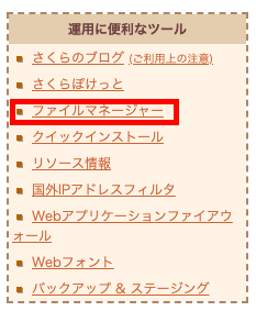 WordPressにログインできない!404エラーが表示されたときの対処法3